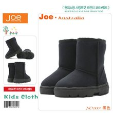 free shipping kids winter boots,children snow boots,baby winter boots(China (Mainland))