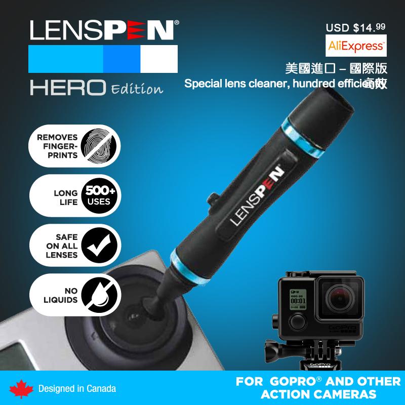 Устройства для чистки камер из Китая