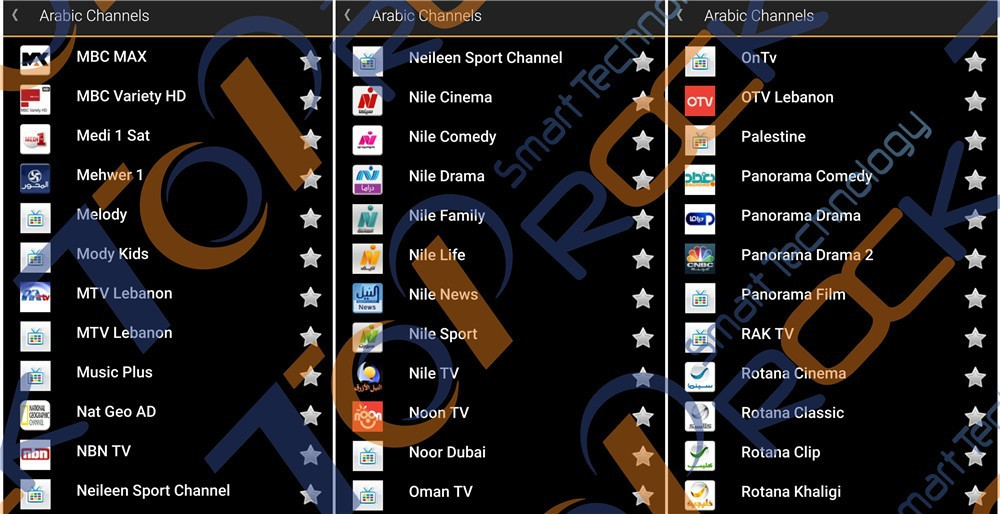 Arabic French Iptv Box Free Channels With Bein Sports Mbc