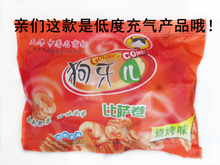 children pizza roll food non puffed crispy rice boiled fish Food Authentic native characteristics Food Authentic