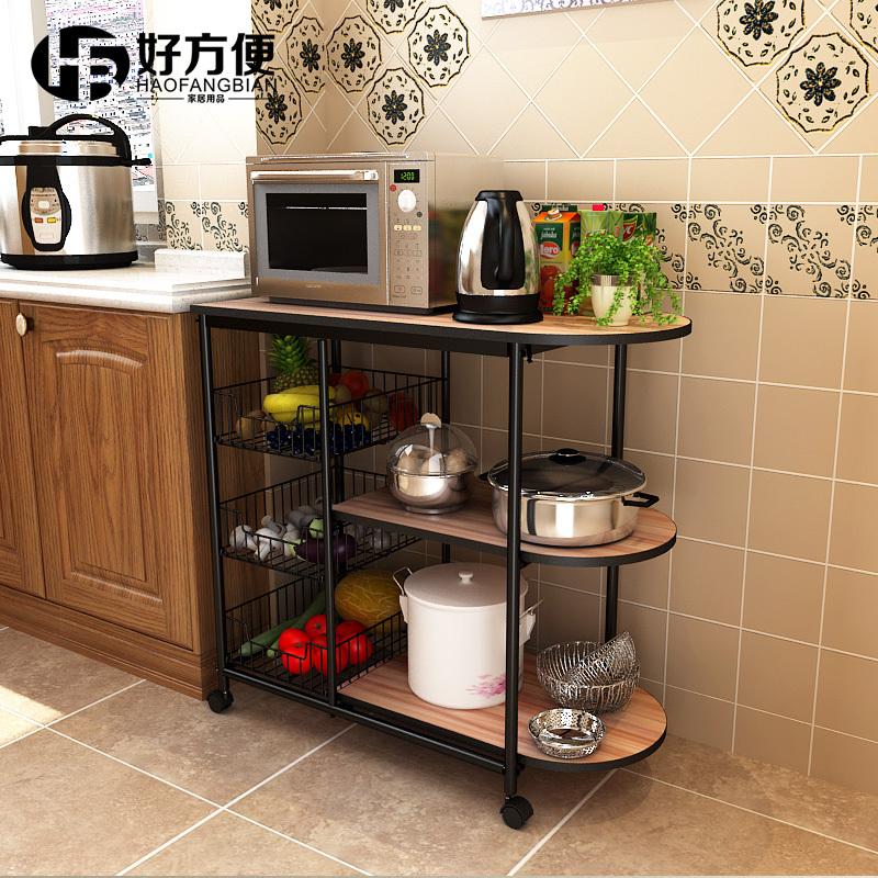 Полка для кухни напольная