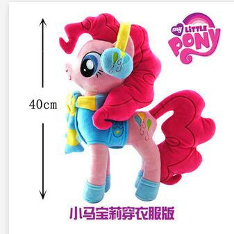 animation cartoon horse about 40cm party dress Pinkie Pie plush toy baby toy gift d932(China (Mainland))