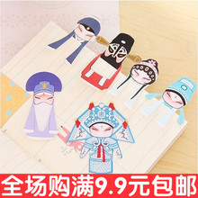 Obama stationery China wind classical elements of Peking opera drama Mini Paper bookmark set 7 into(China (Mainland))