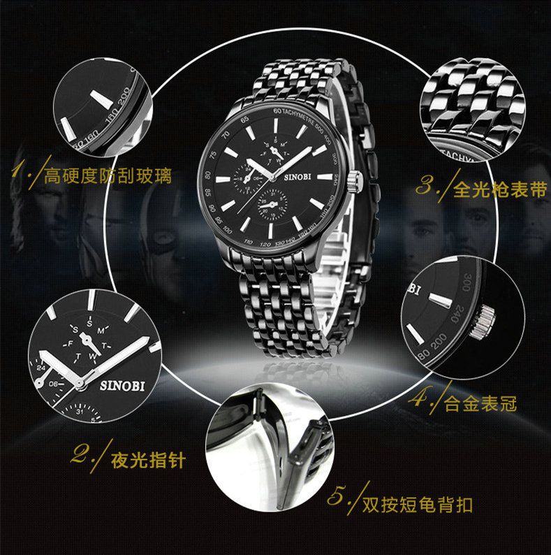 Sinobi new luxury lovers Fashion watches men women watches luxury brand Steel strap quartz watch men