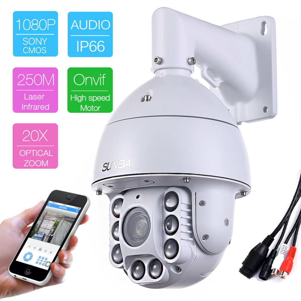 805-D20XB audio Zoom Outdoor 250m Laser IR-CUT 2.0MP 1080PNetwork PTZ Speed Dome IP Onvif Security Camera(China (Mainland))