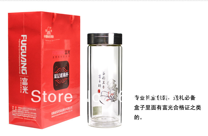 320ml 221-320 large capacity double wall glass cup tea infuser, crystal - Hefei green forest trade company store