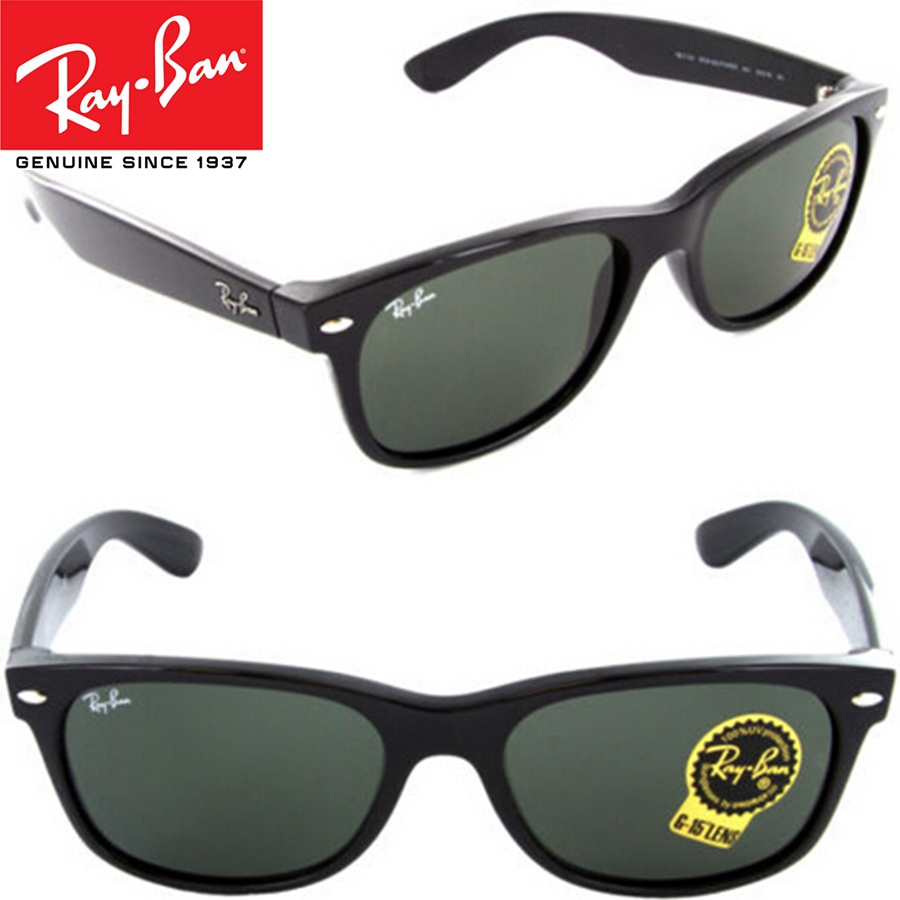 latest ray ban  latest ray ban sunglasses for men