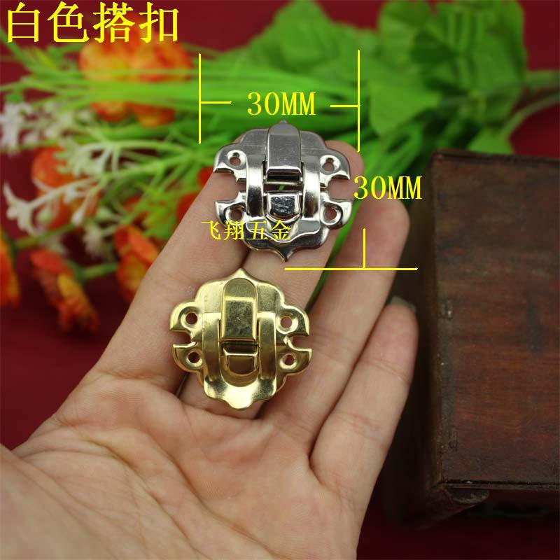 30*30MM 50pcs metal white plated wooden wine gift box buckle vintage drawer cabinet padlock latch hardware accessories hasp(China (Mainland))