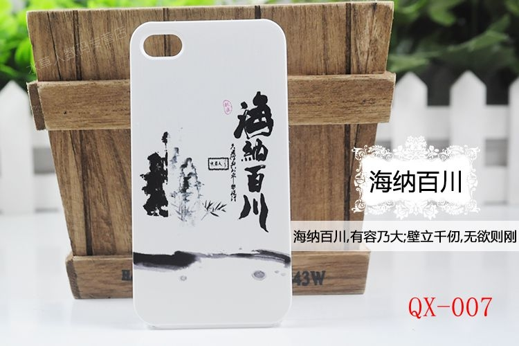 glass shoes guitar graffiti Colour profusion hard plastic case cover for Samsung Galaxy Ace Duos S6802(China (Mainland))