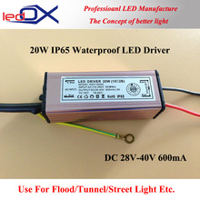 New 20W LED Driver IP65 Waterproof AC 110V-260V 600mA use for floodlight outdoor light tunnel lights Street lighting transfermer(China (Mainland))