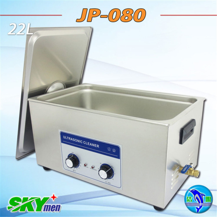 free sihpping 22L ultrasonic oven cleaner CE RoHS certification with free basket(China (Mainland))