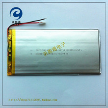 3.7 В куб U9GT3 MID кпк планшет пк батарея 3670140 4000 мАч