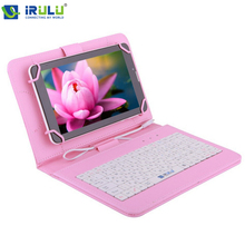 """IRULU Brand RUSSIAN KEYBOARD for 7""""Tablet PC Leather Micro USB Keyboard Case Using Russian Language People 2015 Newest Hot(China (Mainland))"""