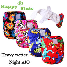 Happy Flute 1 pcs heavy wetter night AIO AI2 baby cloth diaper nappy one size fit all(China (Mainland))
