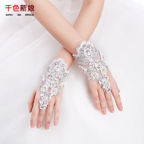 Buy colour bride bracelet chain handmade for Bracelet for wedding dress