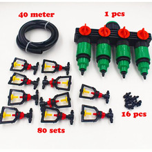 Drip Irrigation Automation 80pcs Misting Sprinkler With Hose 40m tubing Watering Kits and Quick Coupler jk014(China (Mainland))