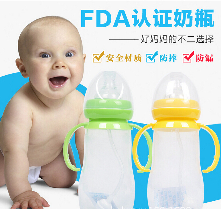 M1192 Baby wide scope with straw handles prevent bloating antibacterial baby full silicone bottle maternal and infant supplies(China (Mainland))