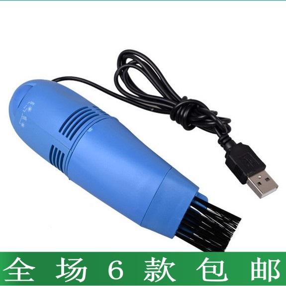 I025 mini vacuum cleaner computer vacuum cleaner small mini usb vacuum cleaner mini - blue(China (Mainland))