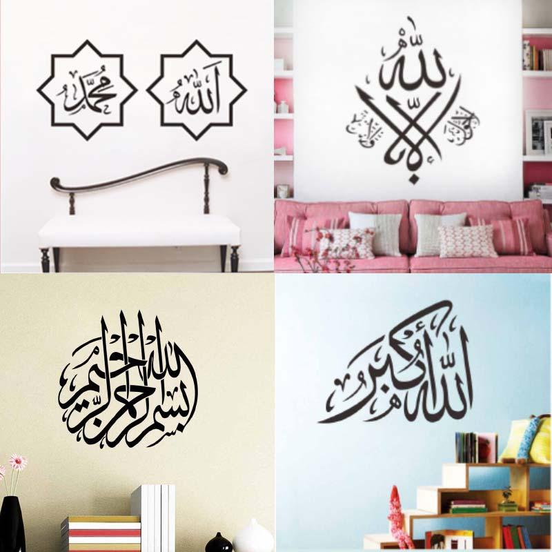 achetez en gros dieu arabe en ligne des grossistes dieu. Black Bedroom Furniture Sets. Home Design Ideas