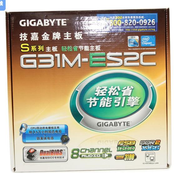 GA-G31M-ES2C G31 DDR2 desktop motherboard, VGA LGA 775 Core 2 Extreme / Quad / Duo / Pentium D / Celeron D Micro ATX(China (Mainland))