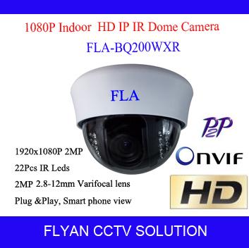 2MP 1080P HD IP Network cctv IR Dome Camera onvif POE P2P  indoor  Security Camera defense varifocal dome<br><br>Aliexpress