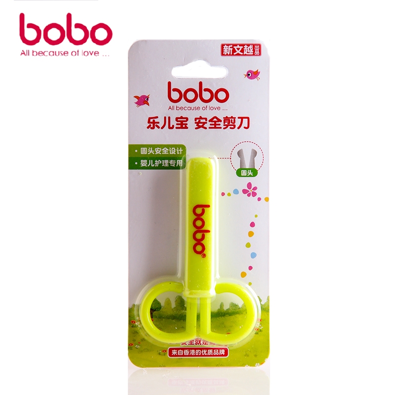 Bobo nail clipper baby safety scissors infant round toe finger scissors bq101(China (Mainland))