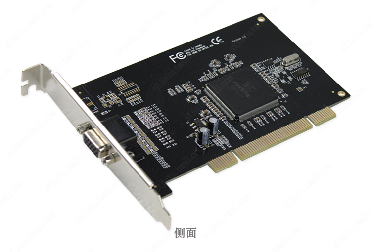 stjiatu video capture card 4 channel video capture card monitoring card 4 channel hardware compression card HD(China (Mainland))