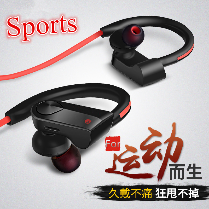 New Wireless Headphones Winter Sport Bluetooth Headset Earphone For Motorola RAZR V3 PINK Mobile Phone Earbus Free Shipping(China (Mainland))