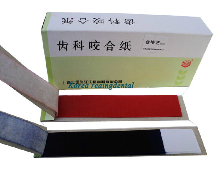 Dental products Dental Articulating Paper Red and Blue Color 20pc/box(China (Mainland))