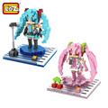 LOZ Hatsune Miku Figure Toy 3D Model Hatsune Miku Cosplay Assembly Toys Diamond Building Blocks 14