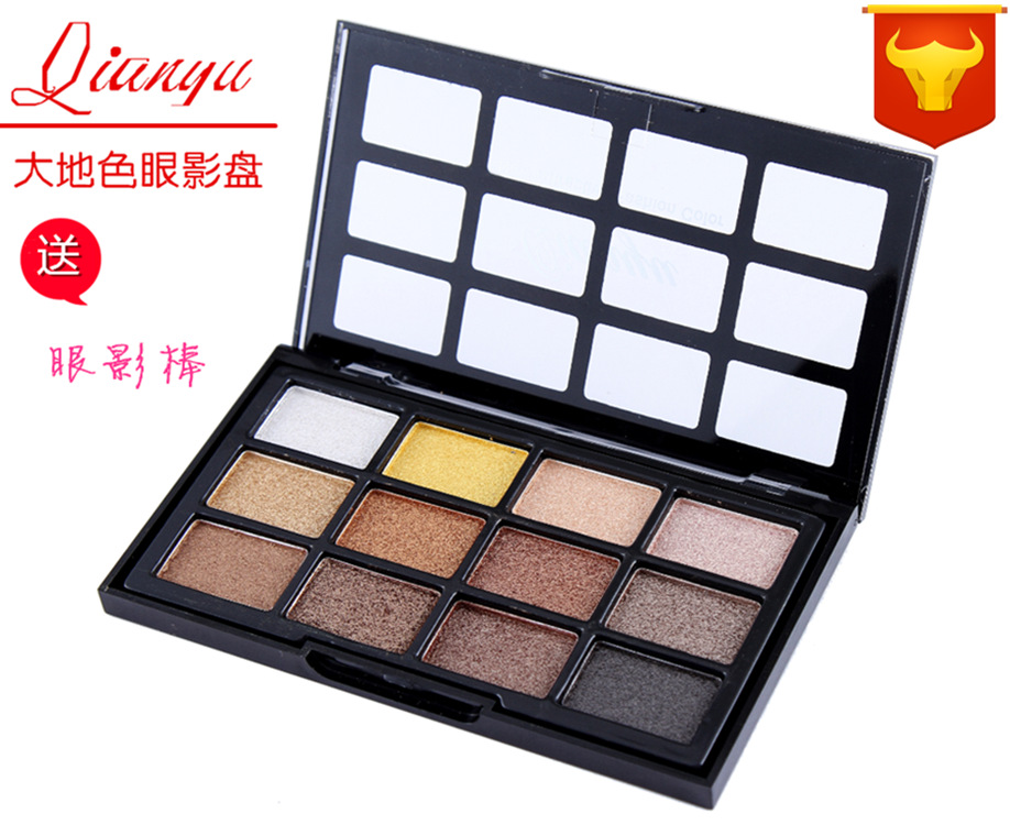 Original high quality 12 Color Eyeshadow Eyeshadow nude make-up earth color matte pearl color eyeshadow palette(China (Mainland))