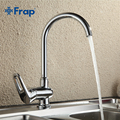 Frap Brass body Chrome plated Classic kitchen faucet 360 degree rotation water tap 3 choices