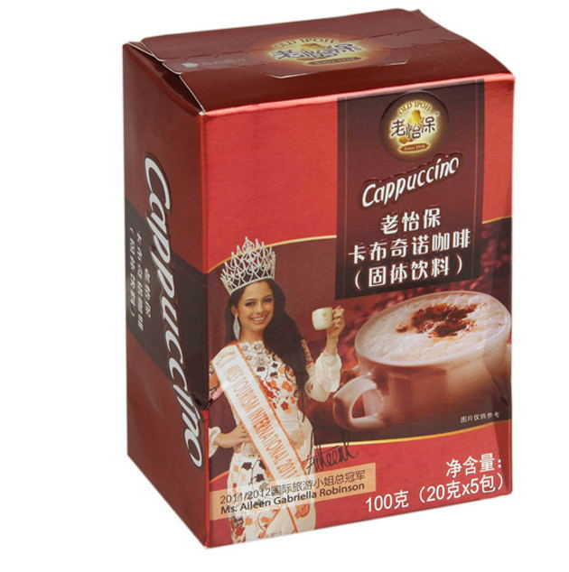 Old ipoh instant coffee cappuccino 100 g Malaysia import free shipping <br><br>Aliexpress