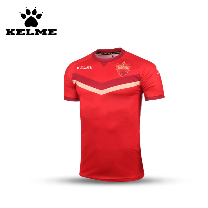 KELME 2016 China Football Match Soccer Fans Shirt Home Short-sleeved 100% Polyester Voetbal Micro-bomb Moderate Dry Fits 2XL 07(China (Mainland))