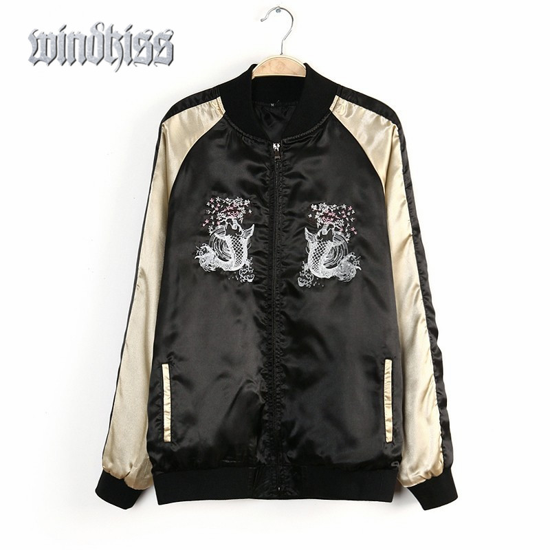 japan YOKOSUKA embroidery dragon and koi baseball uniform unisex  jacket  punk funk rock fashion baseball vintage jackets
