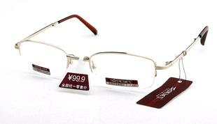 Glasses send parents forecast folding reading glasses hd lenses x8102g