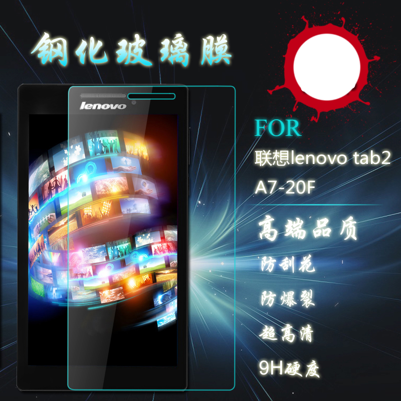 9H Premium Explosion Proof Tempered Glass Screen Protector Anti-Scratch Protective Film For Lenovo Tab 2 Tab2 7.0 A7-20F A7 20F<br><br>Aliexpress