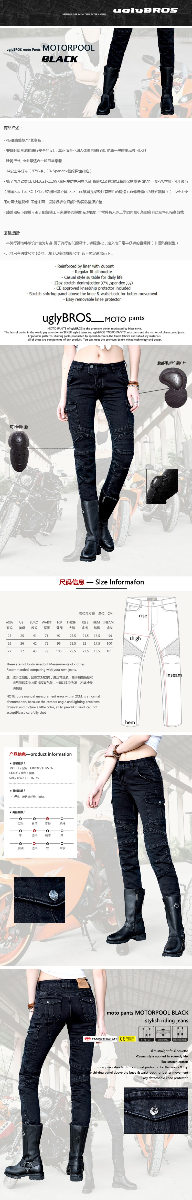 2016 The newest Uglybros MOTORPOOL UBS06 women jeans Riding a motorcycle jeans trousers women jeans pants black