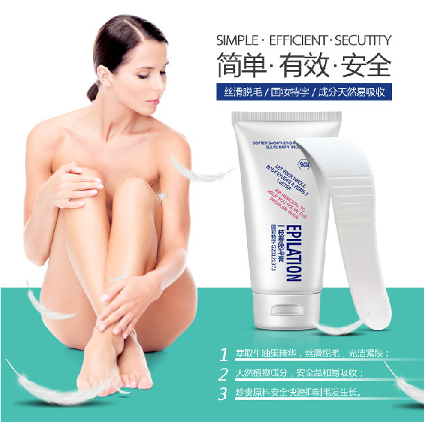 plant essence hair removal cream wax hair removal wax for depilation hand foot vagina Private parts depilation hair removal wax(China (Mainland))