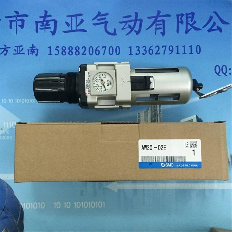 AW30-02E SMC Pressure regulating filter with BRACKET Pneumatic Air Source(China (Mainland))