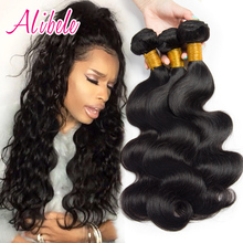 Indian Virgin Hair Body Wave 3 Bundles remy hair weaves Indian Body Wave Human Hair Weaves Unprocessed Raw Indian Virgin Hair(China (Mainland))