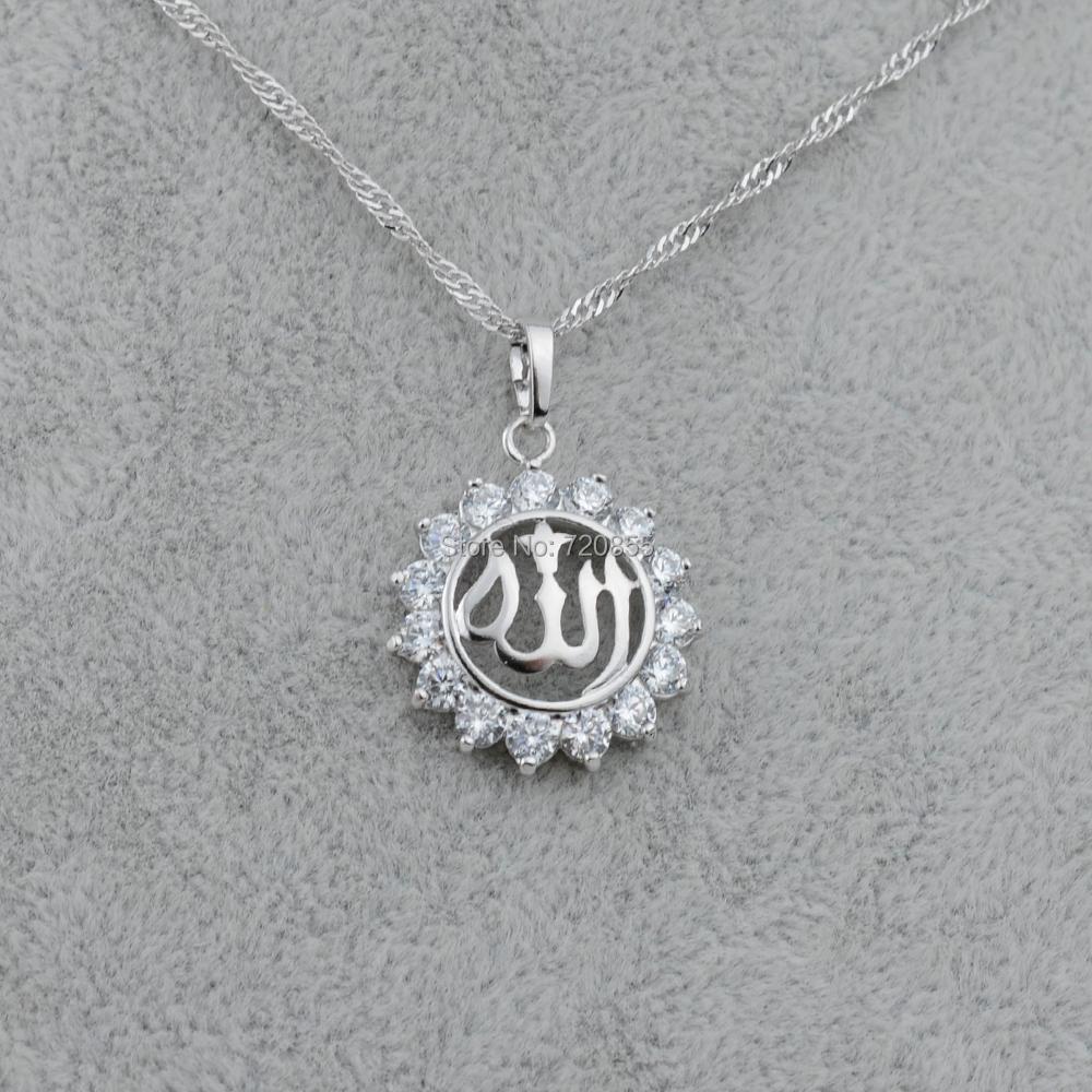 silver allah pendant necklace silver plated arabic