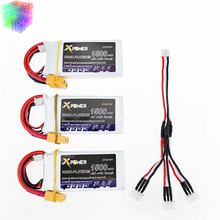 Buy 3pcs Lipo battery 7.4V 1500mAh 2s 30C max 35C Xpower batteries cable XT60 / T plug RC Helicopter Quadcopter drone part for $28.49 in AliExpress store