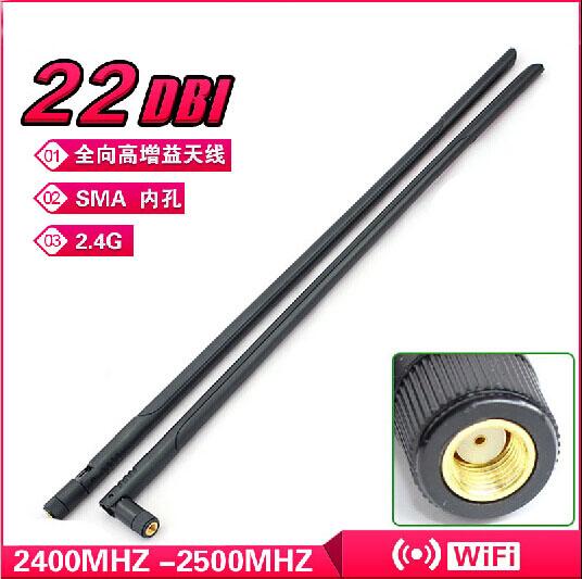 1PCS 802.11b/g/n 2.4G 22dBi Antenna High Gain WIFI Booster Wireless Lan omnidirectional RP-SMA Antenna(China (Mainland))