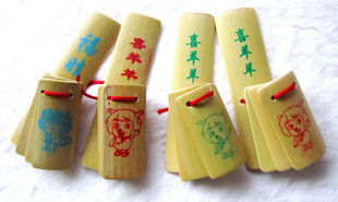 Natural bamboo child small castanet zhuban bamboo toy baby