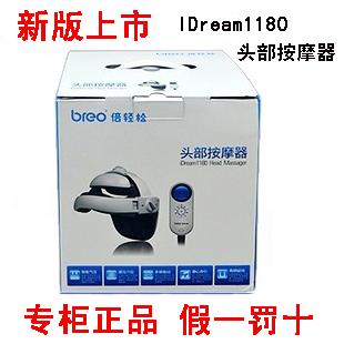 Times easily ideram-1180 the head massage device sleeping electric(China (Mainland))