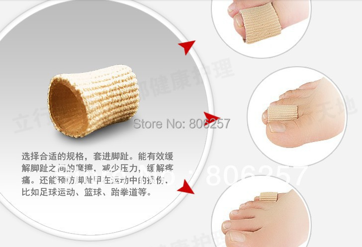 2 piece =1 pair 100% gel toe protector tube GEL Fabric-Covered Toe Tube bunion free shipping<br><br>Aliexpress