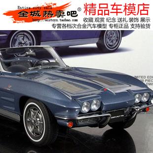 The limited edition 1:18 Chevrolet Alto Corvette 1963 sardine blue car model(China (Mainland))