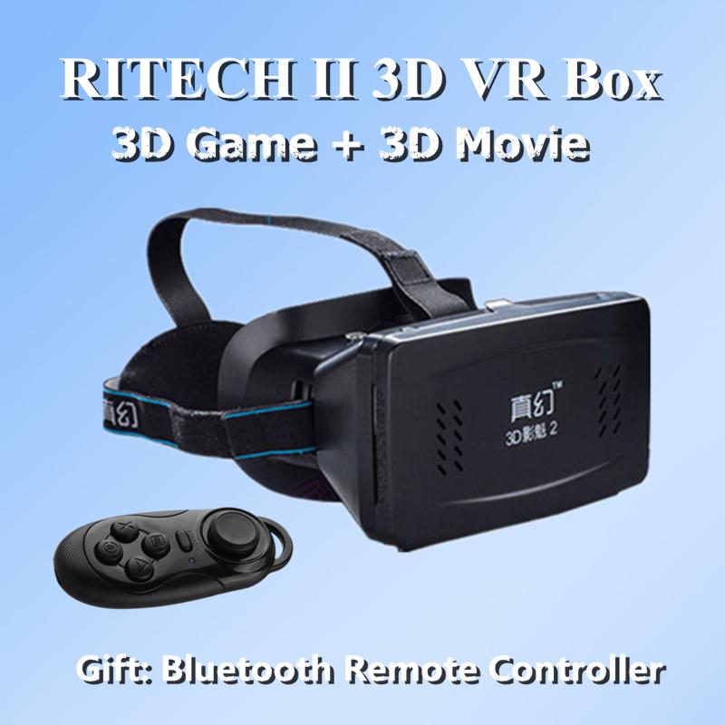 3D-очки II RITECH 3D