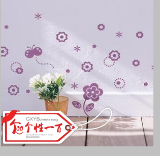 Personal home accessories decoration sticker switch stickers furnishings decorative painting wall stickers(China (Mainland))